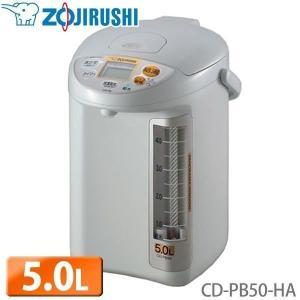 電気ポット ZOJIRUSHI(象印)電動ポット(5.0L) CD-PB50-HA 人気|joylight