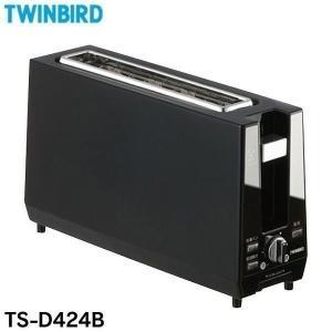 トースター ポップアップトースター お洒落 ミラーガラス トースト 食パン 冷凍 TS-D424B ツインバード (在庫処分)|joylight