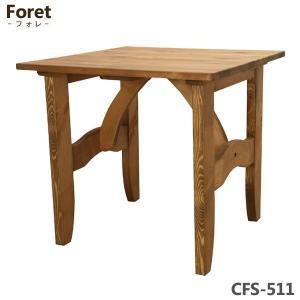 ダイニングテーブル正方形 CFS-511 joylight