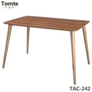 ダイニングテーブル TAC-242 ウォールナット joylight