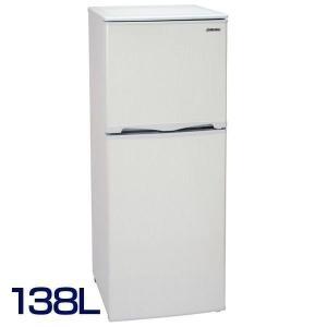 冷蔵庫 一人暮らし用 2ドア 右開き 138L アビテラックス|joylight