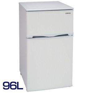 冷蔵庫 一人暮らし用 2ドア 右開き 96L アビテラックス|joylight