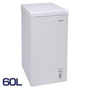 冷凍庫 小型 家庭用 上開き 60L アビテラックス|joylight