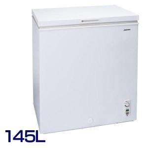 冷凍庫 小型 家庭用 上開き 145L アビテラックス|joylight
