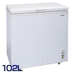 冷凍庫 小型 家庭用 上開き 102L アビテラックス|joylight