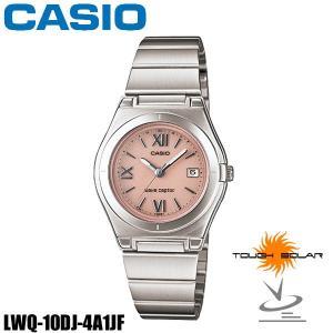 カシオ 電波ウォッチ LWQ-10DJ-4A1JF  HD|joylight