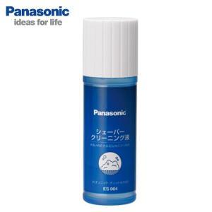 パナソニック シェーバークリーニング液 ジェルタイプ ES004|joylight