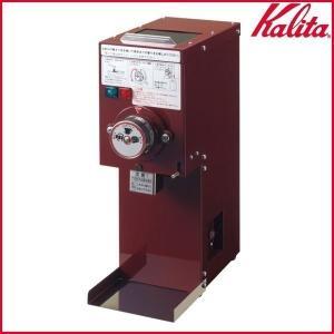 安全性と使いやすさを追求したコーヒーミルです。 ●商品サイズ(約):幅15.5×奧行き31×高さ46...