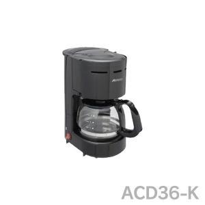 コーヒーメーカー ACD36-K アビテラックス Abitelax 人気|joylight