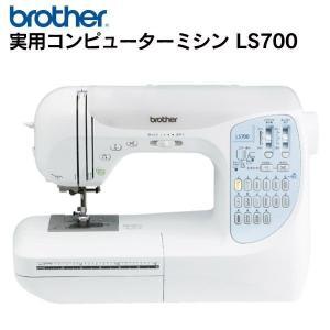 ブラザー 実用コンピューターミシン LS700|joylight