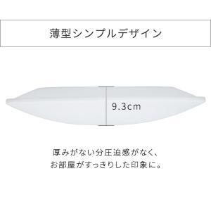 LED シーリングライト 8畳 調光 アイリス...の詳細画像2