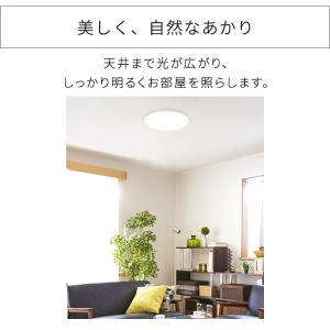 LED シーリングライト 8畳 調光 アイリス...の詳細画像3