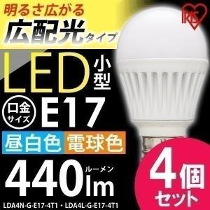 LED電球 E17 40W相当 広配光 4個セット昼白色 電球色 照明器具 天井 アイリスオーヤマ 一人暮らし おしゃれ 新生活|joylight