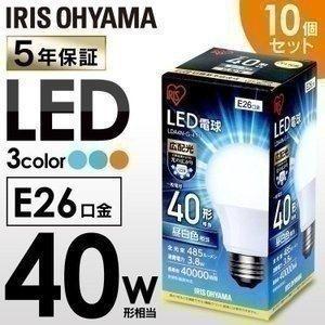 LED電球 E26 40W 10個セット 電球 led 省エネ 節電 広配光 メーカー5年保証 アイリスオーヤマ LDA4D-G-4T4|joylight
