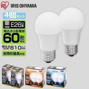 LED電球 E26 60W相当 810lm 広配光 メーカー製品 LDA7N-G-6T5・LDA8L-G-6T5 4個セット アイリスオーヤマ