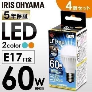 LED電球 E17 60W 4個セット 広配光 LED 電球 小型電球 ミニクリプトン LDA7N-G-E17-6T42P・LDA8L-G-E17-6T42P アイリスオーヤマ (あすつく)|joylight