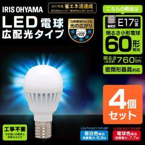 LED電球 E17 60W 4個セット 広配光 LED 電球 小型電球 ミニクリプトン LDA7N-G-E17-6T42P・LDA8L-G-E17-6T42P アイリスオーヤマ (あすつく)|joylight|02