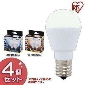 LED電球 E17 下方向タイプ 40W形相当 LDA4N・L-H-E17-4T52P 昼白色・電球色 4個セット アイリスオーヤマ|joylight