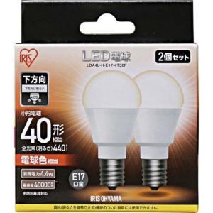LED電球 E17 下方向タイプ 40W形相当 LDA4N・L-H-E17-4T52P 昼白色・電球色 4個セット アイリスオーヤマ|joylight|07