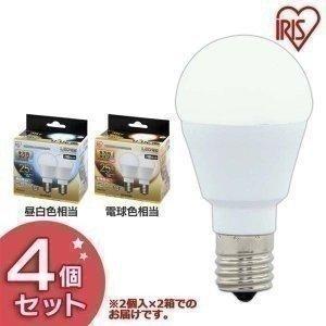 LED電球 E17 全方向タイプ 25W形相当 LDA2N・L-G-E17/W-2T52P 昼白色・電球色 4個セット アイリスオーヤマ|joylight