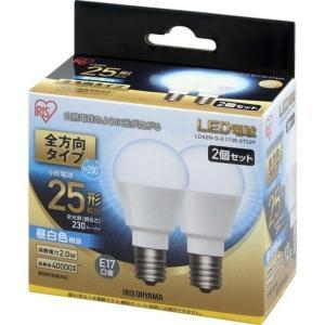 LED電球 E17 全方向タイプ 25W形相当 LDA2N・L-G-E17/W-2T52P 昼白色・電球色 4個セット アイリスオーヤマ|joylight|03