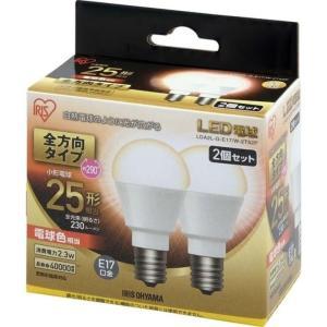 LED電球 E17 全方向タイプ 25W形相当 LDA2N・L-G-E17/W-2T52P 昼白色・電球色 4個セット アイリスオーヤマ|joylight|06