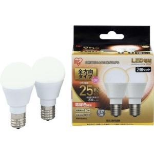 LED電球 E17 全方向タイプ 25W形相当 LDA2N・L-G-E17/W-2T52P 昼白色・電球色 4個セット アイリスオーヤマ|joylight|08