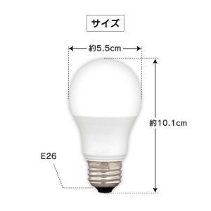 LED電球 60w相当 E26 60W 広配光 4個セット 電球 LED 60形相当 アイリスオーヤマ 昼光色 昼白色 電球色 LDA7D-G-6T62P LDA7N-G-6T62P LDA7L-G-6T62P|joylight|13