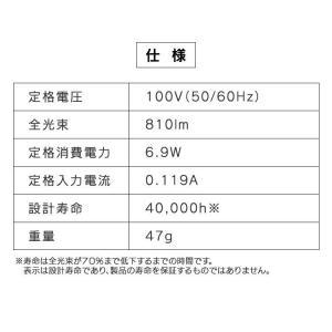 LED電球 60w相当 E26 60W 広配光 4個セット 電球 LED 60形相当 アイリスオーヤマ 昼光色 昼白色 電球色 LDA7D-G-6T62P LDA7N-G-6T62P LDA7L-G-6T62P|joylight|14