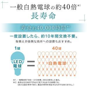 LED電球 E26 60W 広配光 4個セット アイリスオーヤマ 昼光色 昼白色 電球色 LDA7D-G-6T62P LDA7N-G-6T62P LDA7L-G-6T62P(あすつく)|joylight|09