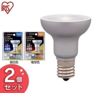 (2個セット)LED電球 小形レフ球タイプ E17 40形相当 LDR4N-W-E17 LDR4L-W-E17 昼白色相当 電球色相当 アイリスオーヤマ joylight
