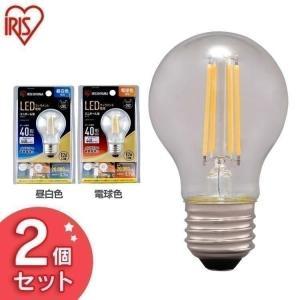 (2個セット)LEDフィラメント電球 ミニボール球タイプ E26 40形相当 LDG4N-G-FC LDG4L-G-FC 昼白色相当 電球色相当 アイリスオーヤマ joylight