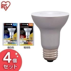 (4個セット)LED電球 レフ球タイプ E26 40形相当 LDR4N-W LDR4L-W 昼白色相当 電球色相当 アイリスオーヤマ joylight