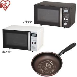 オーブンレンジ 15L MO-T1501+ダイヤモンドコートフライパン 20cm ダークレッド/ダークブラウン DGS-F20 アイリスオーヤマ|joylight