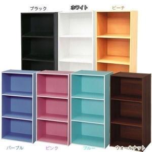 カラーボックス 収納ボックス 3段 ECX-3 (アイリスオーヤマ)本棚 書棚(見せる オープン)CBボックス