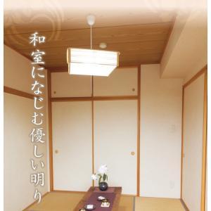和室 照明 LED 10畳 和風 アイリスオーヤマ  PLC10D-J PLC10L-J ペンダントライト (あすつく)|joylight|02