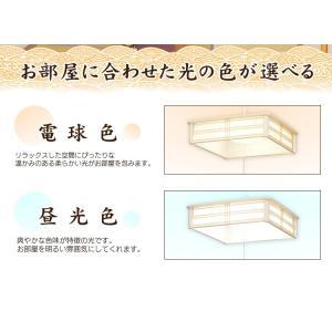和室 照明 LED 10畳 和風 アイリスオーヤマ  PLC10D-J PLC10L-J ペンダントライト (あすつく)|joylight|03