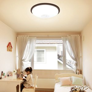 LEDシーリングライト 照明 天井 4.5畳 調光 HS4N-W アイリスオーヤマ|joylight|02