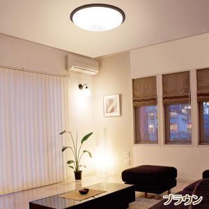 LEDシーリングライト 照明 天井 4.5畳 調光 HS4N-W アイリスオーヤマ|joylight|03