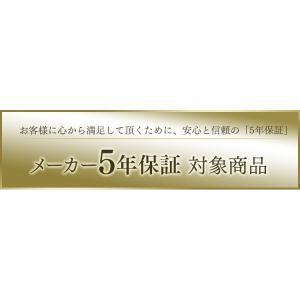 LED シーリングライト 8畳 調光 調色 アイリスオーヤマ 木目 CL8DL-5.0WF-M(あすつく)|joylight|18
