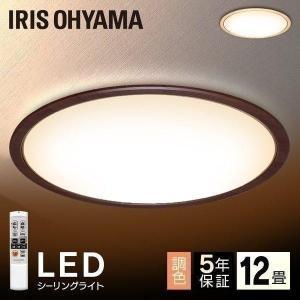 LEDシーリングライト 天井照明 おしゃれ 木調フレーム CL12DL-5.0WF 12畳 調色 アイリスオーヤマ