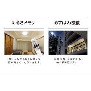 LED シーリングライト 14畳 調光 調色 アイリスオーヤマ 木目 CL14DL-5.0WF-M|joylight|11