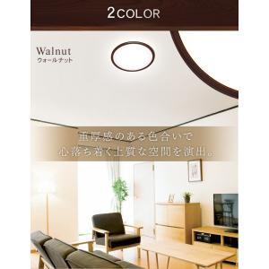 LED シーリングライト 14畳 調光 調色 アイリスオーヤマ 木目 CL14DL-5.0WF-M|joylight|12