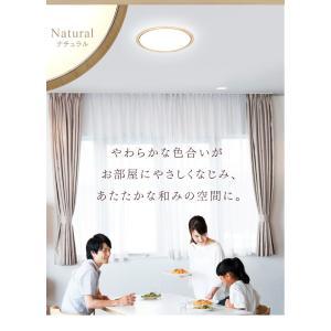 LED シーリングライト 14畳 調光 調色 アイリスオーヤマ 木目 CL14DL-5.0WF-M|joylight|13