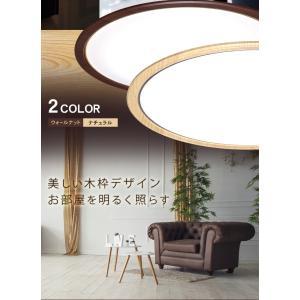 LED シーリングライト 14畳 調光 調色 アイリスオーヤマ 木目 CL14DL-5.0WF-M|joylight|03