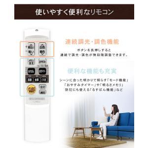 LED シーリングライト 14畳 調光 調色 アイリスオーヤマ 木目 CL14DL-5.0WF-M|joylight|08