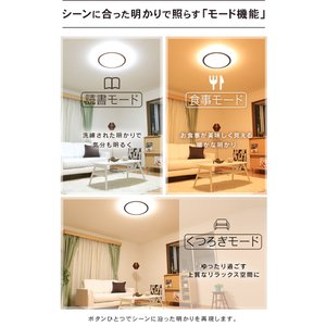 LED シーリングライト 14畳 調光 調色 アイリスオーヤマ 木目 CL14DL-5.0WF-M|joylight|09