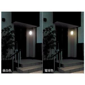 玄関照明 玄関灯 照明 屋外 防水 人感センサー付き 丸型 昼白色・電球色 防犯灯 防犯ライト BOS-WN1M-WS・BOS-WL1M-WS アイリスオーヤマ joylight 02