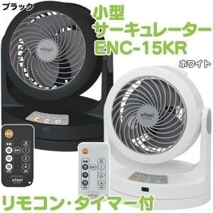 扇風機 サーキュレーター 静音 リモコン付 人気 アイリスオーヤマ|joylight