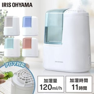 加湿器 アロマ 卓上 おしゃれ 除菌 加熱式 コンパクト ミスト 加熱式加湿器 小型 SHM-120R1 アイリスオーヤマ(あすつく)|joylight